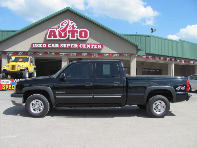 2005 Chevrolet K1500 For Sale In Manchester Ia 5f941463