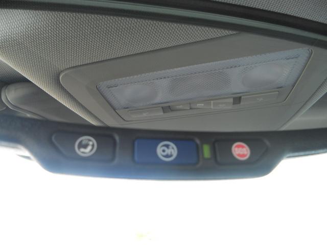2014 Chevrolet Cruze For Sale In Clarinda Ia E44