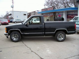 1996 chevrolet silverado 1500 for sale in des moines ia. Black Bedroom Furniture Sets. Home Design Ideas
